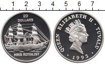 Изображение Монеты Тувалу 20 долларов 1993 Серебро Proof- Корабль Роялист