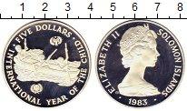 Изображение Монеты Соломоновы острова 5 долларов 1983 Серебро Proof