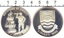 Изображение Монеты Кирибати 5 долларов 1996 Серебро Proof- Корабль Открытие Кир