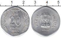 Изображение Монеты Индия 20 пайс 1983 Алюминий XF+
