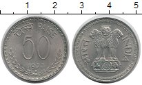 Изображение Монеты Индия 50 пайс 1977 Медно-никель XF Три льва