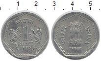 Изображение Монеты Индия 1 рупия 1985 Медно-никель XF Колосья
