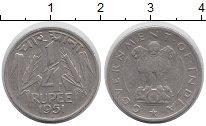 Изображение Монеты Индия 1/4 рупии 1951 Медно-никель XF Колосья