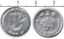 Изображение Монеты Непал 1 пайс 1976 Алюминий XF Цветок