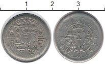 Изображение Монеты Непал 25 пайс 1971 Медно-никель XF