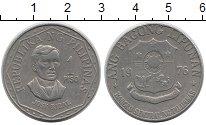 Изображение Монеты Филиппины 1 писо 1976 Медно-никель XF Хосе Ризаль