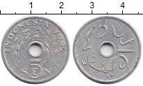 Изображение Монеты Индонезия 5 сен 1954 Алюминий XF-