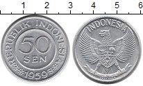 Изображение Монеты Индонезия 50 сен 1959 Алюминий XF