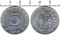 Изображение Монеты Индонезия 5 рупий 1974 Алюминий XF