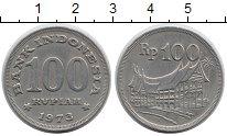 Изображение Мелочь Индонезия 100 рупий 1973 Латунь XF Жилище минангкабу