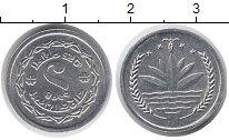 Изображение Монеты Бангладеш 1 пойша 1974 Алюминий XF