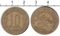 Изображение Монеты Камерун 10 франков 1965 Латунь XF Антилопы