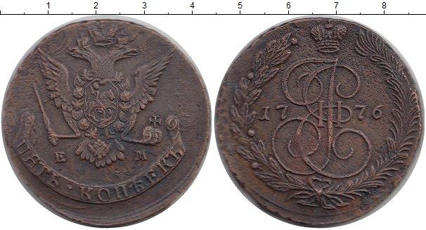 Картинка Монеты 1762 – 1796 Екатерина II 5 копеек Медь 1776