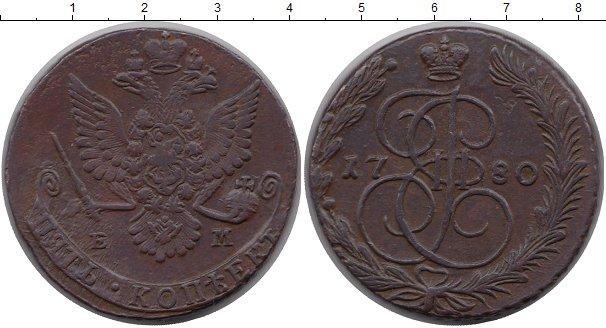 Картинка Монеты 1762 – 1796 Екатерина II 5 копеек Медь 1780