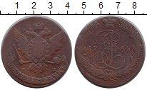 Изображение Монеты 1762 – 1796 Екатерина II 5 копеек 1764 Медь VF ЕМ