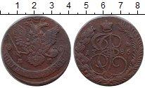 Изображение Монеты Россия 1762 – 1796 Екатерина II 5 копеек 1786 Медь VF+