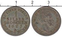 Изображение Монеты Пруссия 1 грош 1825 Серебро XF