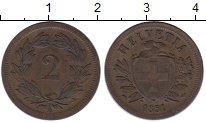 Изображение Монеты Швейцария 2 раппа 1851 Медь XF
