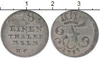 Изображение Монеты Германия Мекленбург-Стрелитц 1/48 талера 1755 Серебро XF-