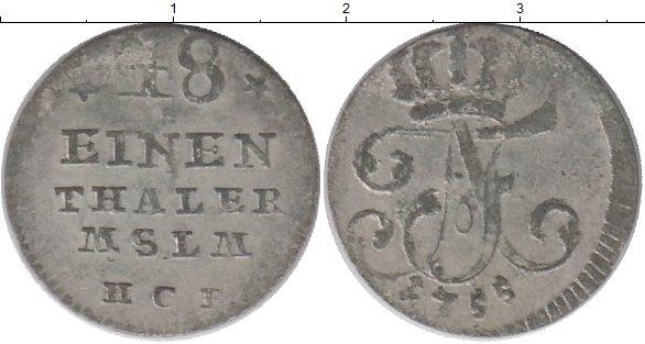 Картинка Монеты Мекленбург-Стрелитц 1/48 талера Серебро 1755
