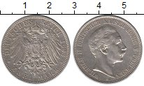 Изображение Монеты Германия Пруссия 2 марки 1893 Серебро XF