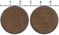 Изображение Монеты Палестина 2 милса 1945 Бронза XF Британский мандат