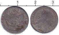 Изображение Монеты 1762 – 1796 Екатерина II 15 копеек 1767 Серебро VF