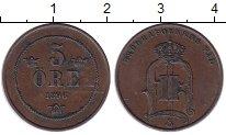 Изображение Монеты Швеция 5 эре 1896 Бронза XF