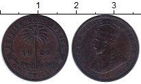 Изображение Монеты Западная Африка 1 шиллинг 1924 Латунь VF