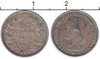 Изображение Монеты Нидерланды 25 центов 1897 Серебро XF