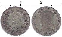 Изображение Монеты Нидерланды 25 центов 1895 Серебро VF