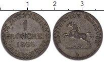 Изображение Монеты Германия Ганновер 1 грош 1866 Серебро XF