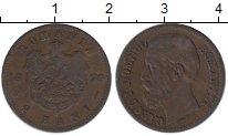 Изображение Монеты Румыния 2 бани 1879 Медь XF-