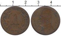 Изображение Монеты Египет 1 миллим 1935 Бронза XF-