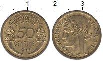 Изображение Монеты Франция Французская Африка 50 сантим 1944 Латунь UNC-