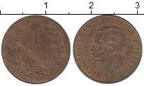 Изображение Монеты Италия 1 сентесим 1867 Медь XF-