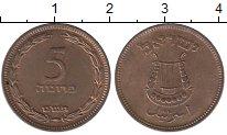 Изображение Монеты Израиль 5 прут 1949 Бронза UNC-