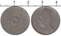 Изображение Монеты Египет 5 миллим 1935 Медно-никель VF