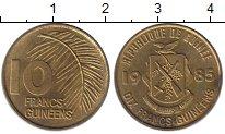 Изображение Монеты Гвинея 10 франков 1985 Латунь XF+