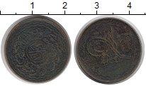 Изображение Монеты Индия Хайдерабад 2 пайса 0 Медь VF