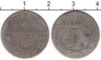 Изображение Монеты Германия Саксен-Хильдбургхаузен 6 крейцеров 1824 Серебро VF