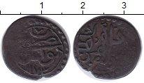 Изображение Монеты Тунис 1 бурбе 0 Медь VF