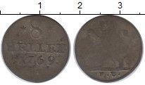 Изображение Монеты Гессен-Кассель 8 геллеров 1769 Серебро VF