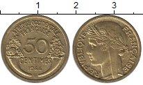 Изображение Монеты Французская Западная Африка 50 сантим 1944 Латунь UNC-