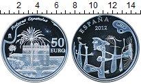 Изображение Монеты Испания 50 евро 2012 Серебро Proof