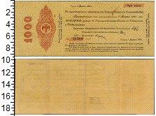 Изображение Банкноты Гражданская война 1000 рублей 1919  XF