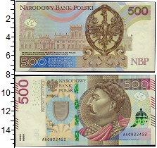 Изображение Банкноты Польша 500 злотых 2016  UNC Ян III Собески. На о