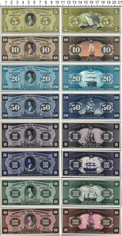 Изображение Банкноты Эквадор Галапагосские острова Набор из 8 бон 0  UNC