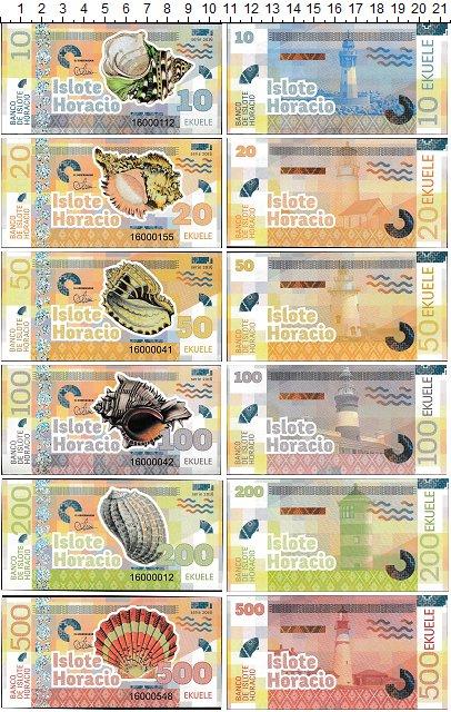 Изображение Банкноты Экваториальная Гвинея Набор из 6 бон 2016  UNC