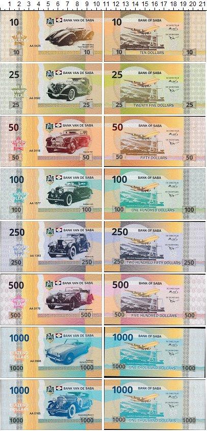 Изображение Банкноты Антильские острова Набор из 8 бон 0  UNC